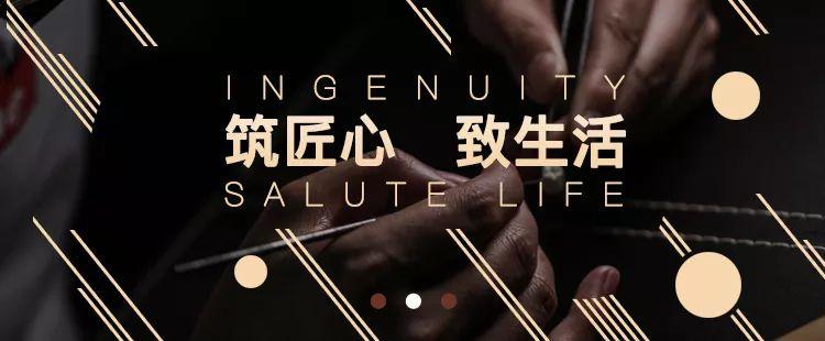献礼70th华诞 up中国梦|与合生优生活—合生创展开启9