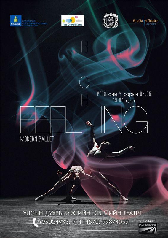 舞蹈类海报设计