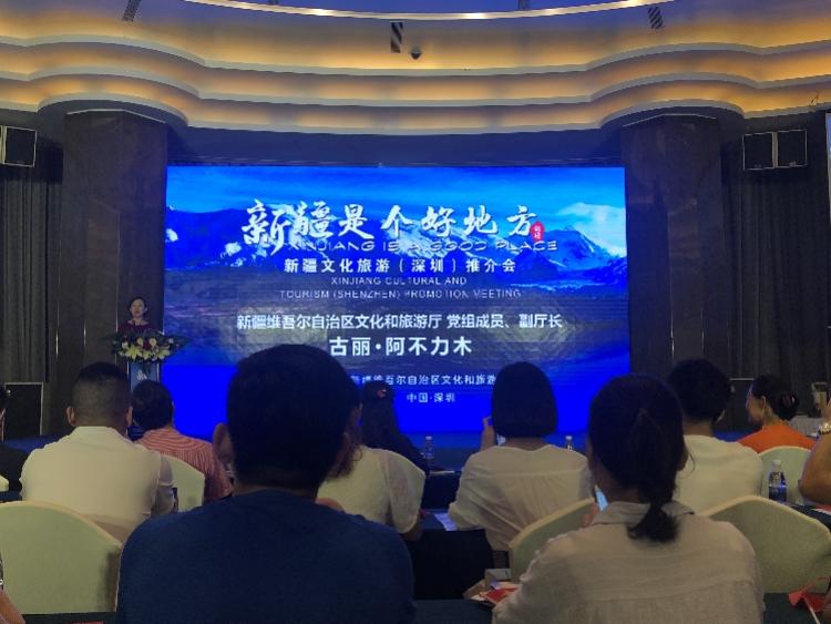 新疆缩小年夜招吸引深圳客,搭客团包机直飞最高每架次补贴十万元