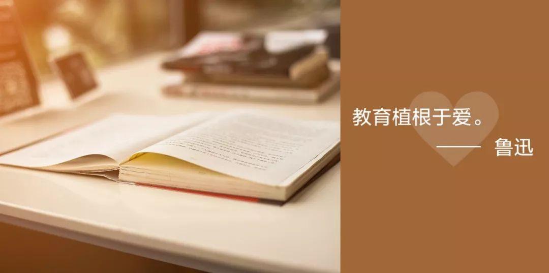 什么是爱 梦想已启航――北京景山学校香河分校2019-2020学年第一学期开学典礼隆重举行