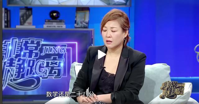 李现大火之后首次参加访谈节目,自曝过去几年的生活