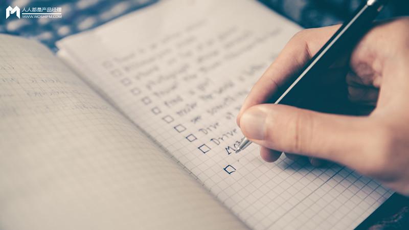 问卷调查全流程:如何做好一次问卷调查?