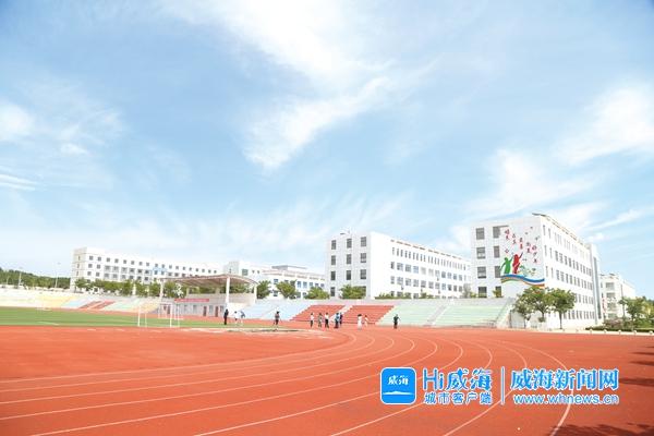 临港区9月底实现所有学校体育设施对外开放