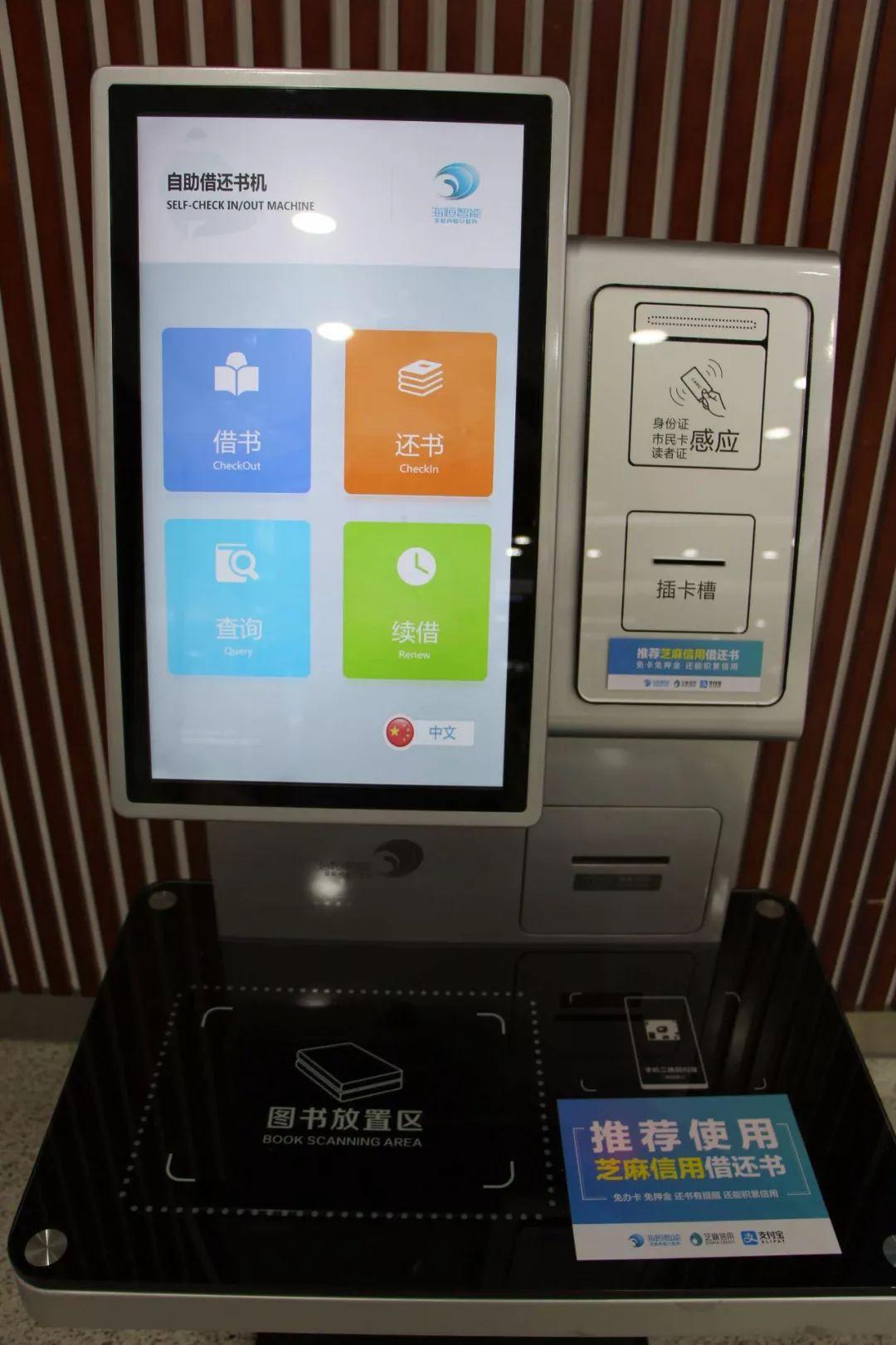 西站首家!全国情趣哈尔滨洒店图片