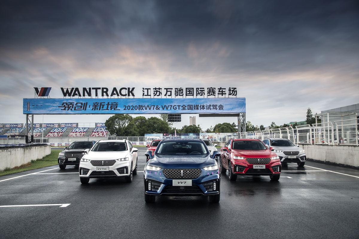 展現中國豪華SUV品牌旗艦擔當 VV7家族實力天團驚艷賽場