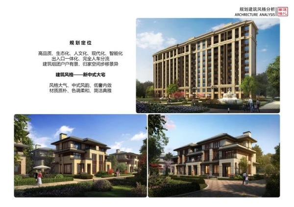 江苏南通通州东宝·怡沁园售楼处电话,楼盘地址-最新房源详情
