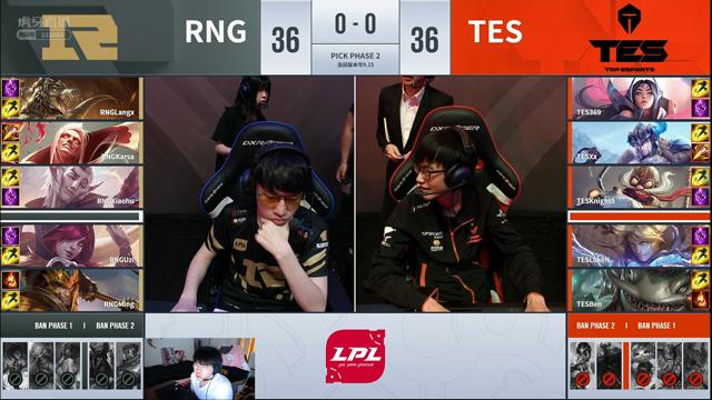 TES惨遭RNG暴打,赛后姿态和香锅一致认同:小虎吸血鬼真的顶!