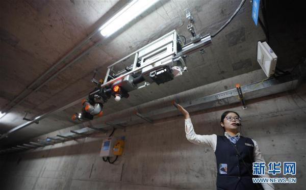 探訪雄安地下管廊:機器人24小時巡檢