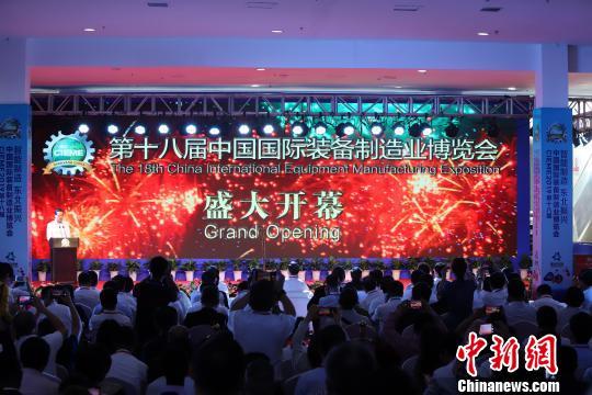 第十八屆中國制博會開幕 高新技術產品備受觀注