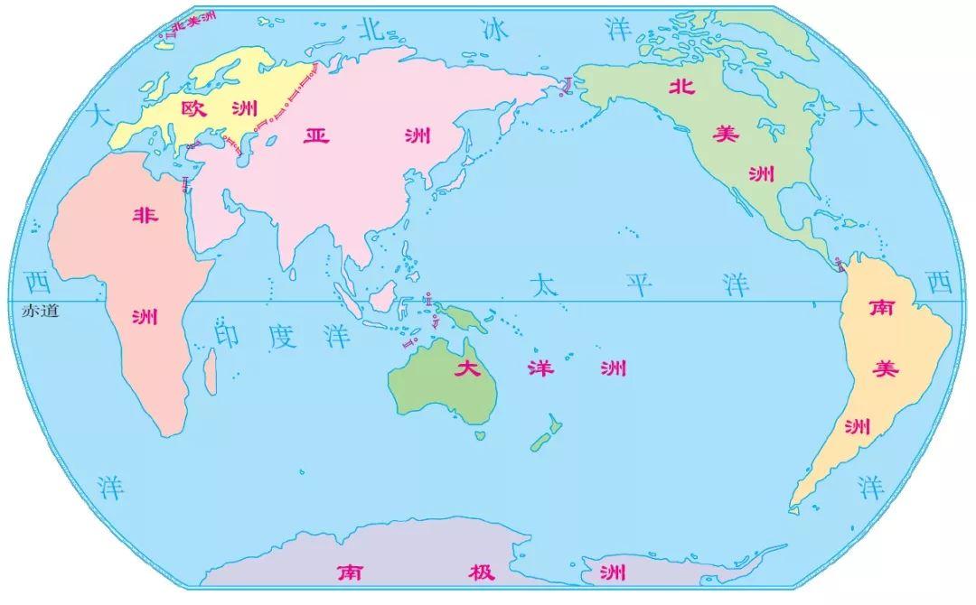 【高考常识】世界地理有哪些基本知识要掌握?