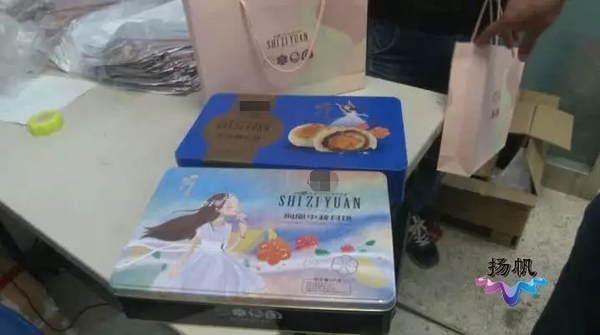 相差一年!扬州有名超市在售月饼竟有俩临盆日期!花费者困惑