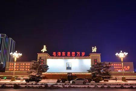 2019全国网络媒体山西行线路提前踩点:长治站
