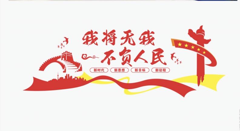 """以""""无我""""境界 共圆中国梦图片"""