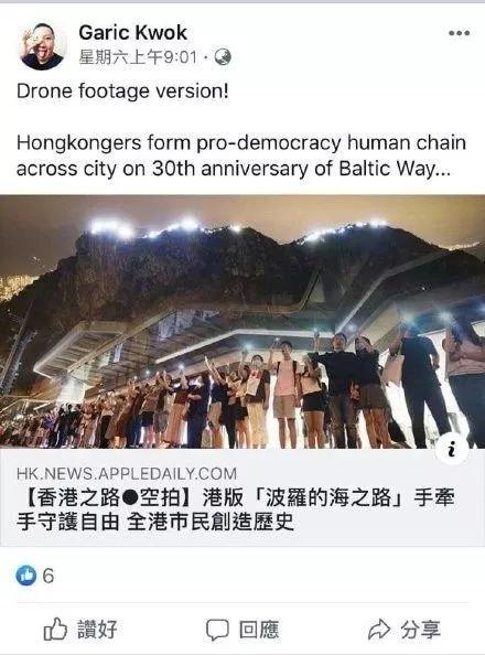 """香港月餅""""太子爺""""公然支持亂港分子,總公司趕忙撇清關系"""