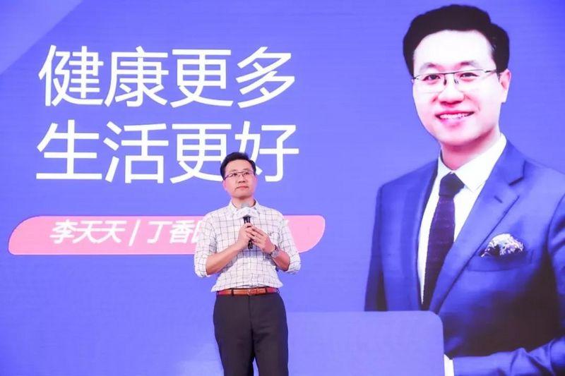 北京朝阳区法制办原主任马龙被移送司法机关