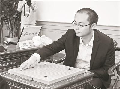 中国棋手包揽三星杯四强