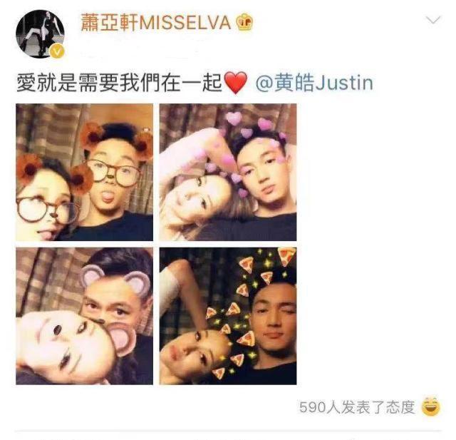 萧亚轩高调公布恋情,男友比自己小16岁,网友:酸了,酸了!