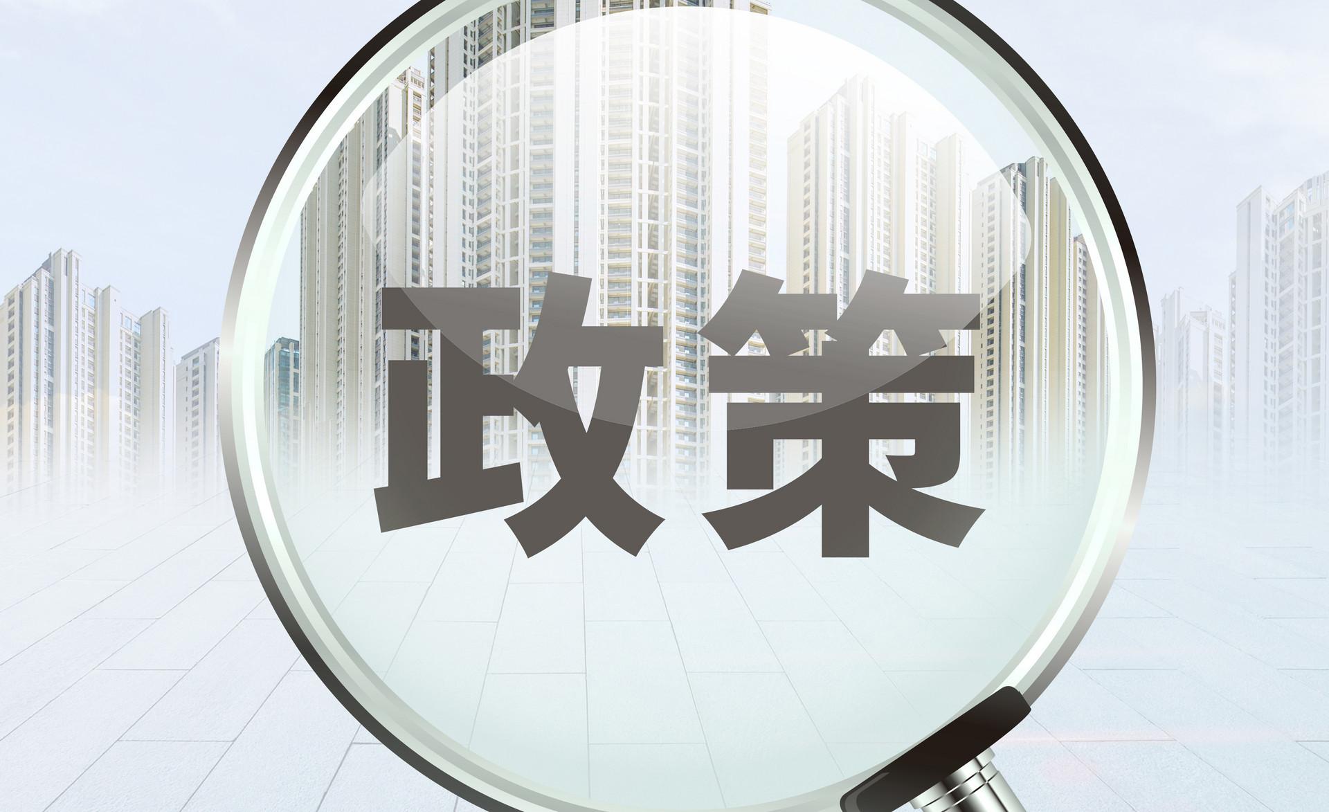 民营gdp_吉林省关于突出发展民营经济的调研报告