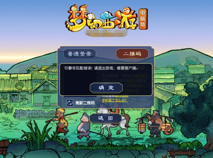 亲民网赚梦幻西游:老王体验土豪的氪金玩法,新建小号
