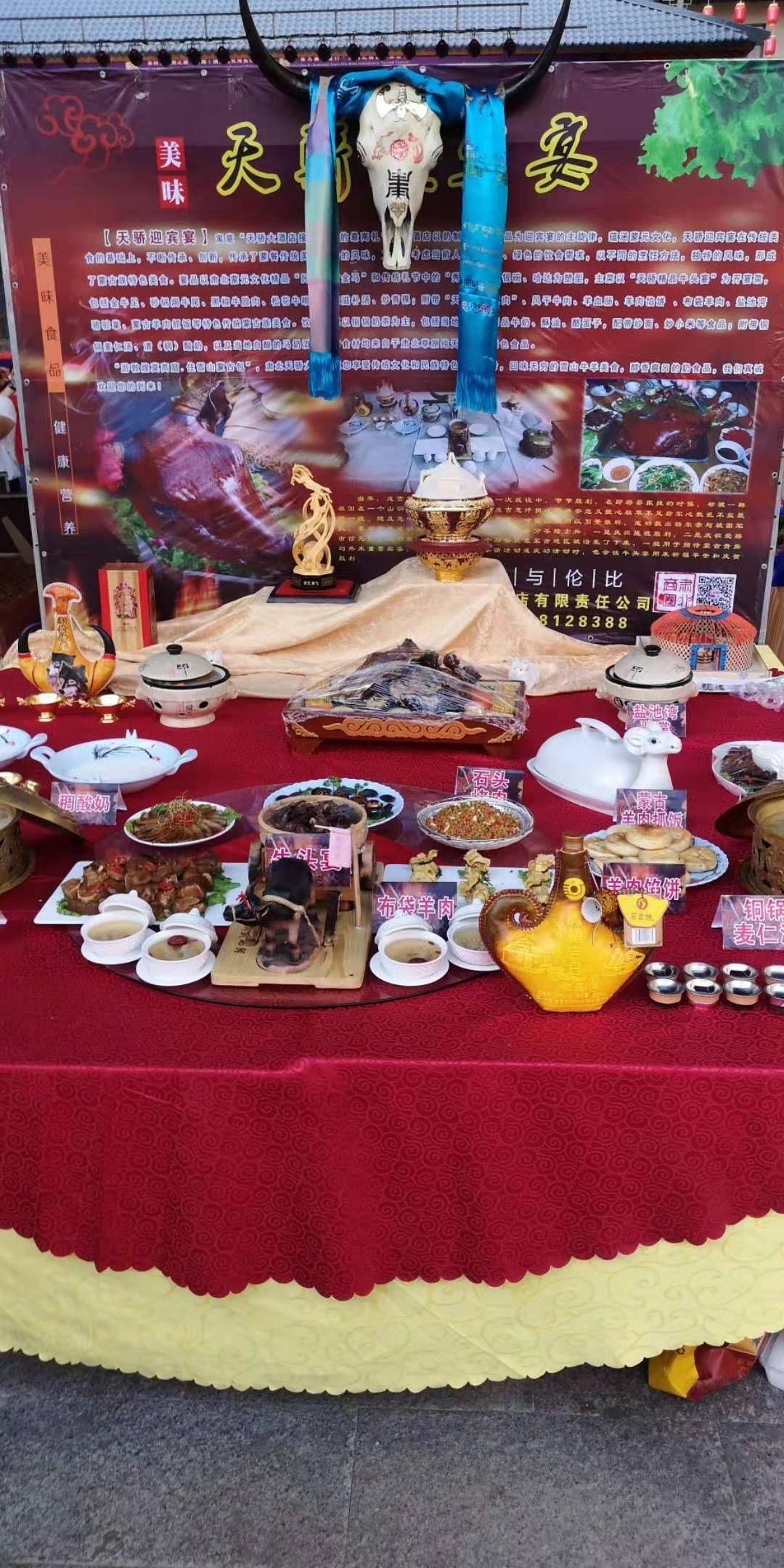 """第二届""""甘肃好味道""""敦煌美食节""""名宴""""阿拉善左旗介绍美食图片"""