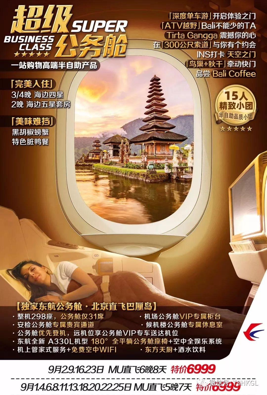唐山圣典巴厘岛酒店餐厅、菜单、团购 - 唐山 - 订餐小秘书