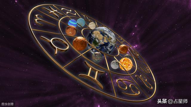 周运|占星师拉沙_2019年9月1星座6日运势(日至)智慧81号什么星座的