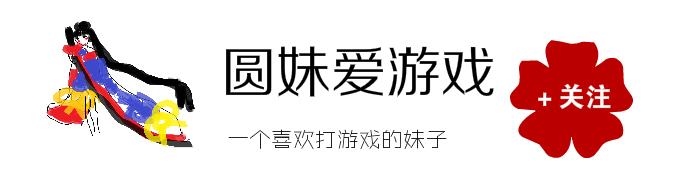 原创            阴阳师:不知火成平安京最大赢家?跟这个新式神比,不知火也输了