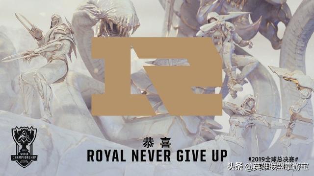 尤浩然现场为英雄联盟RNG战队助威 吴磊更博等一场金色的雨