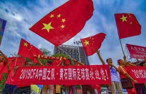 中国国奥队抵达湖北黄石受热捧