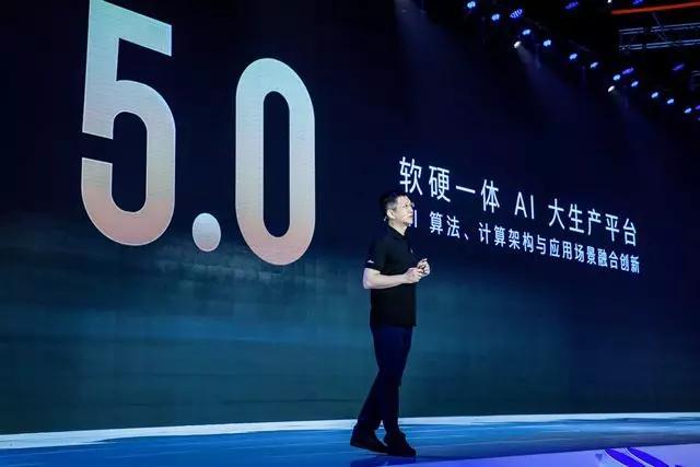 """百度""""云+AI""""战略再升级集团作战与资源打通让""""AI工业化""""更有后劲"""