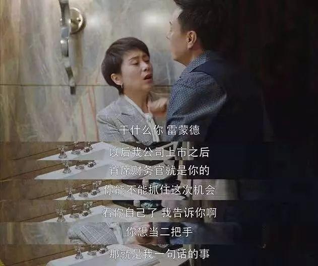 42岁海清遭性骚扰、崩溃痛哭:生为女人,我很抱歉!