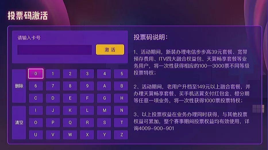 2019广场舞曲排行榜_恐龙来袭 全城戒备 沙井西荟城2019年中庆派对狂欢开