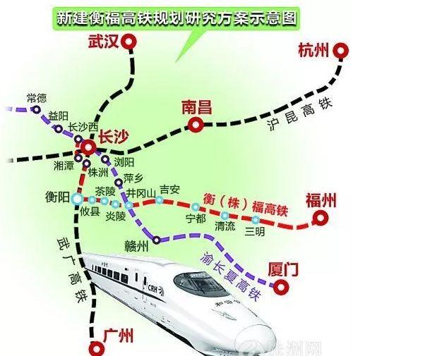 攸县人注意:衡福高铁最新的消息来了!(图3)
