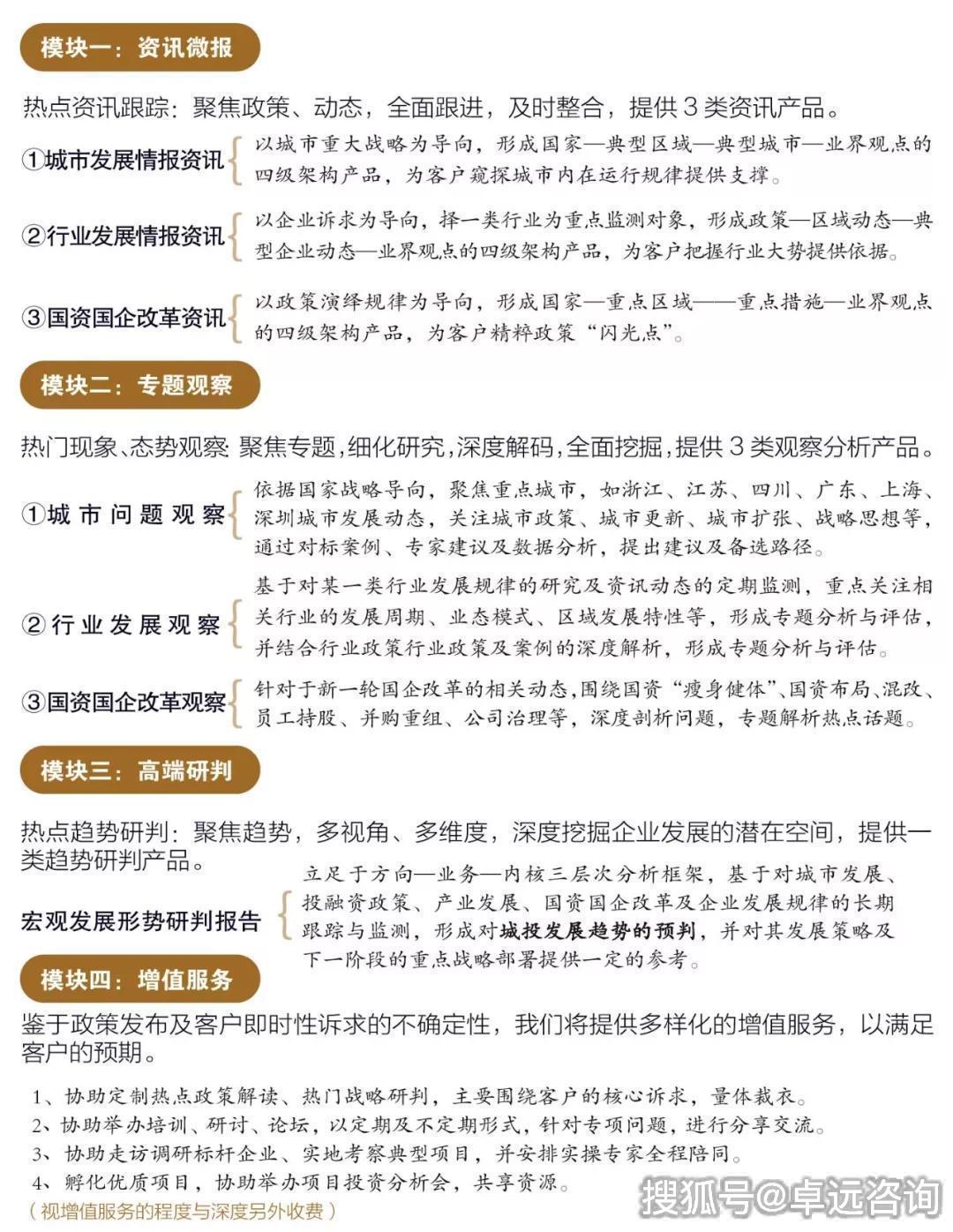 理解福利混合经济全解.ppt -max上传文档投稿赚钱-文档C2C交...