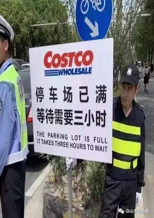 Costco或在沪开第二家店,背后全靠这些套路