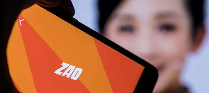ZAO还能活多久?生死难题不在版权!全靠版权?