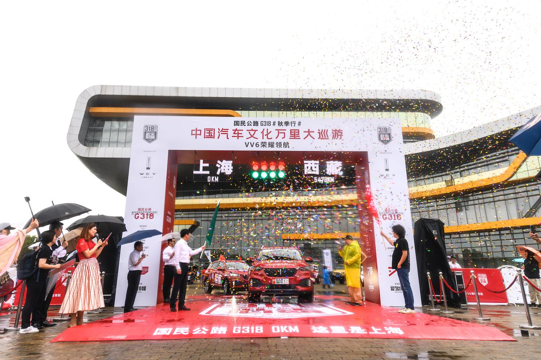 中国汽车文化万里大巡游激擎启动