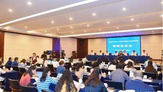 四川省经济总量3.26亿元_四川省地图