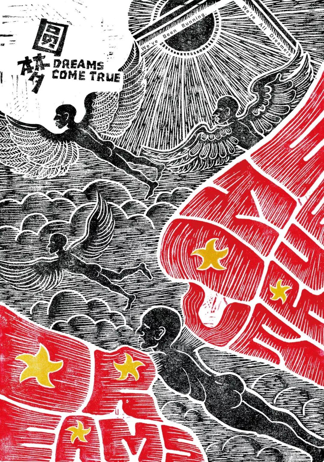 """""""祖国,您好""""庆祝新中国成立70周年,海报,插画获奖作品"""