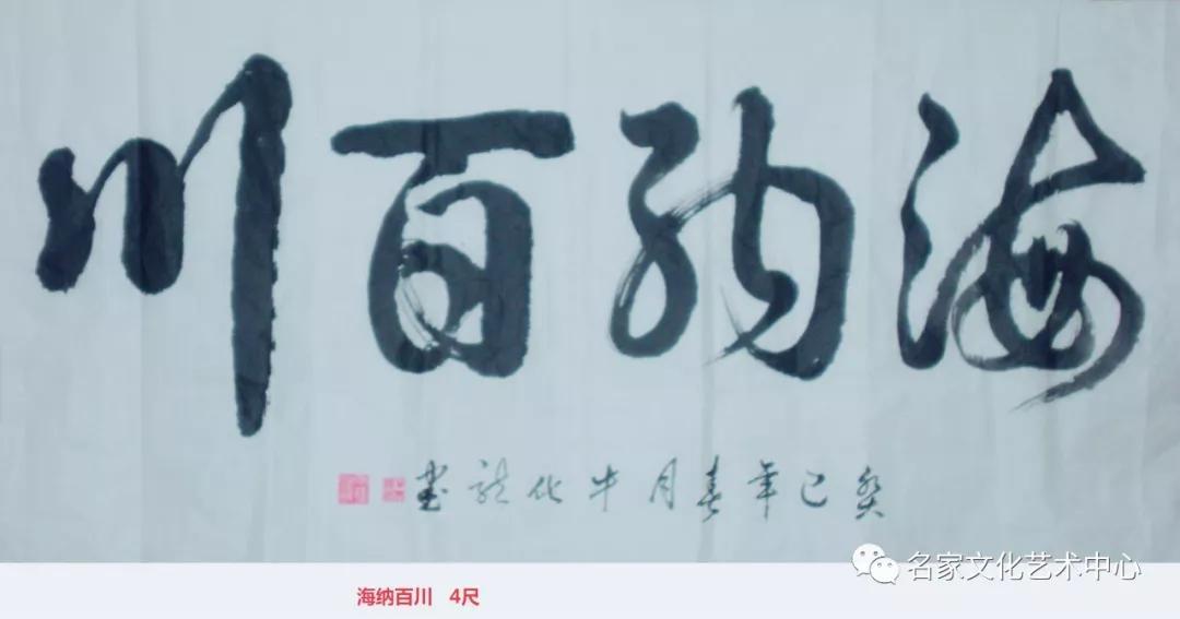 【名家推荐】当代中国杰出艺术家