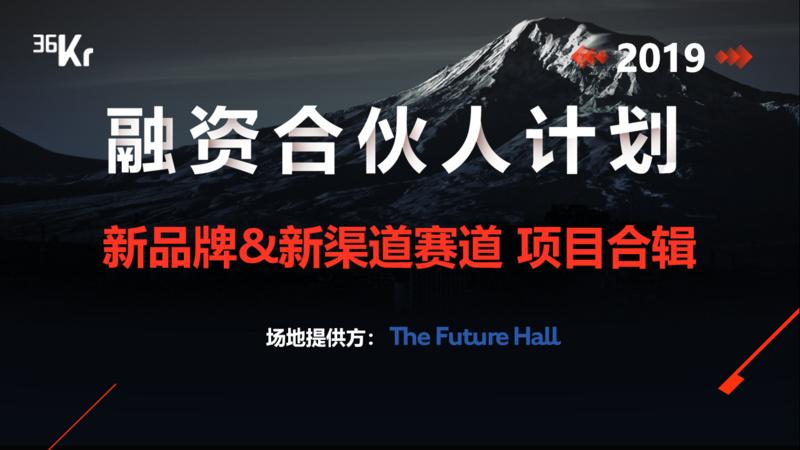 广东省出台实施意见 加强社会工作岗位开发与人才激励保障