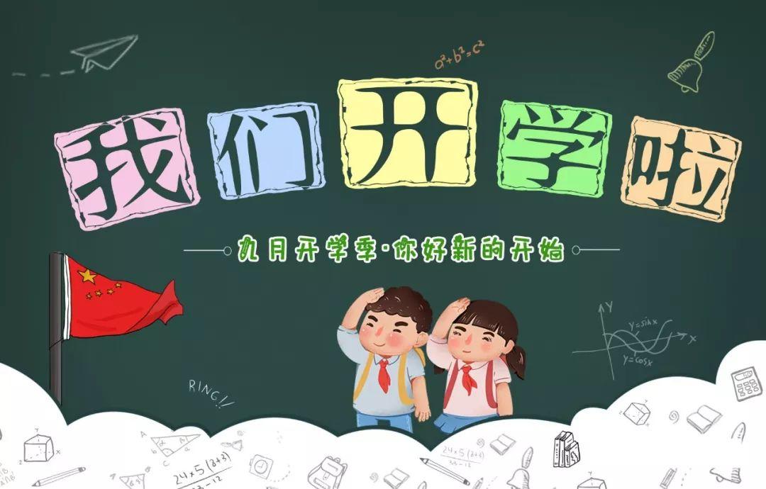 北京工资指导线 涨薪下线为3.5%你今年涨薪了吗?