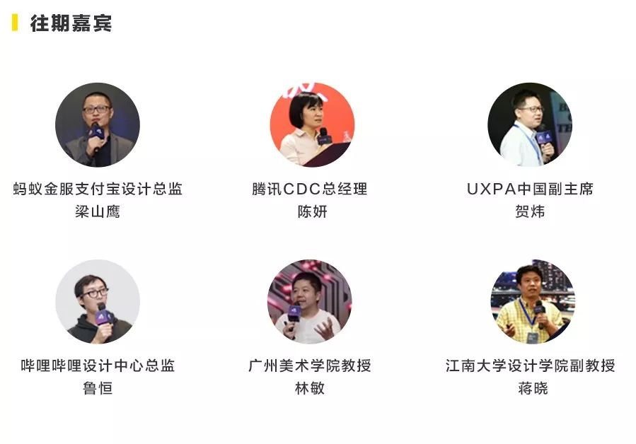 2019年苏宁用户体验大会主题揭晓,火速围观
