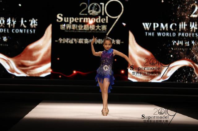2019wpmc世界职业少儿模特大赛中国区冠军总决赛亚洲风尚颁奖盛典