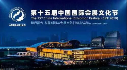 贺新中国成立70周年