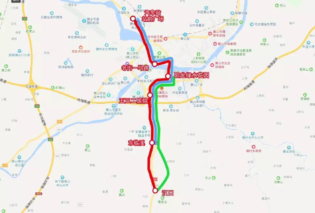 9月11日起,黄山中心城区2019年公交线路有调整(附图)