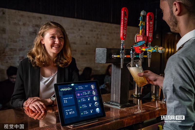 英國公司推出酒吧人臉識別軟件 以防止插隊亂象