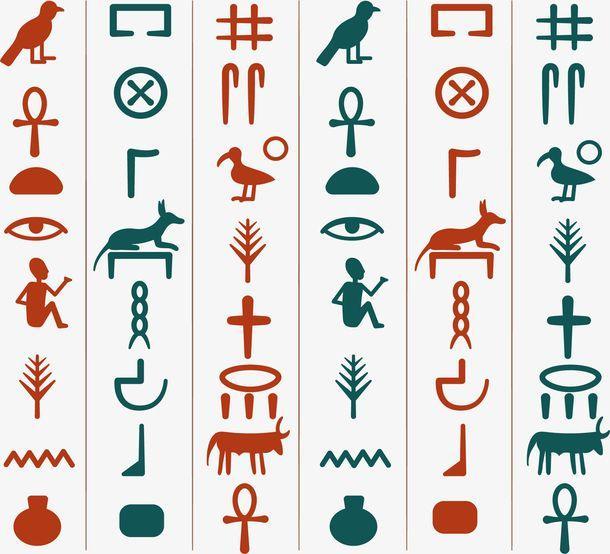 最古老的文字_中国最古老的文字