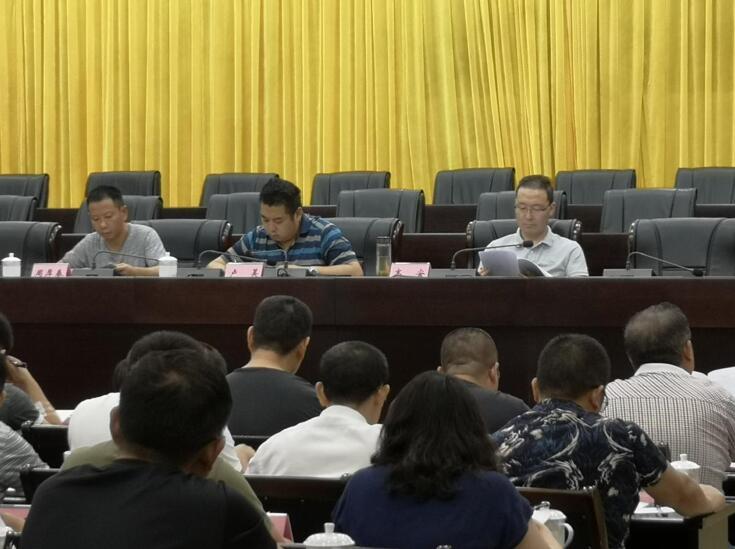 梓潼县召开生态环境保护暨迎