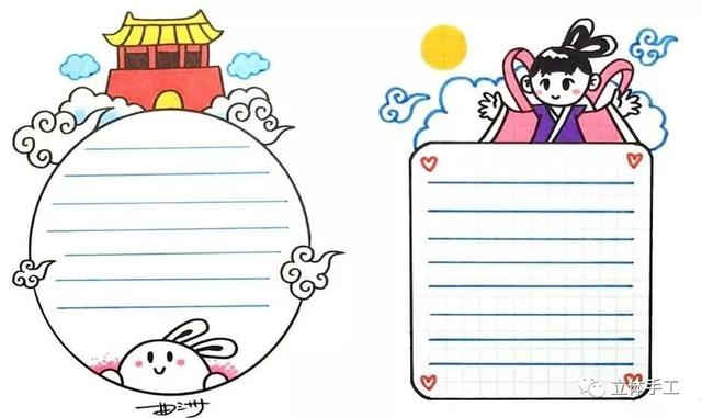 爱萌客:开学三大主题手抄报素材,绝对不能错过图片